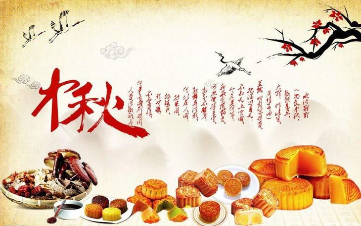 中秋节的习俗有哪些