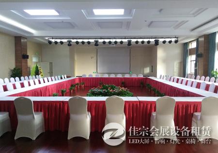 上海会议桌出租时时彩注册送47元彩金